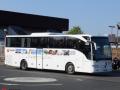 birmingham coach hire company